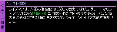 c0081097_22574021.jpg