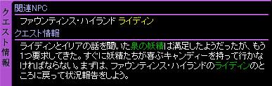 c0081097_22584525.jpg