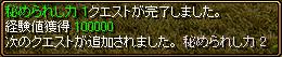 c0081097_22593960.jpg
