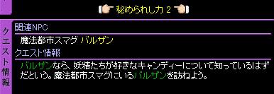 c0081097_234915.jpg