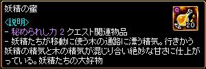 c0081097_23501187.jpg