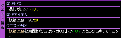 c0081097_23502070.jpg