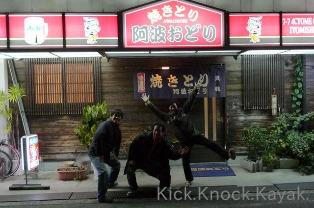 吉野川  8回目のBOKE_f0164003_11123036.jpg