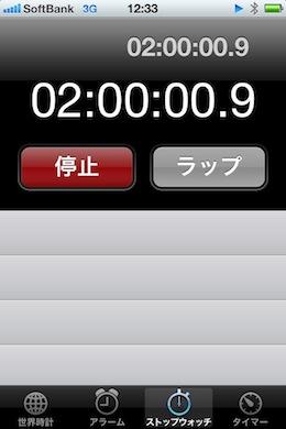 熊本城マラソンへの道 コース一部試走Part2_c0052304_5162244.jpg