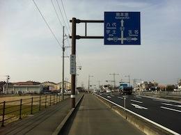 熊本城マラソンへの道 コース一部試走Part2_c0052304_5175898.jpg