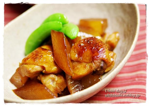 鶏と大根の照り照り煮_f0179404_21163078.jpg