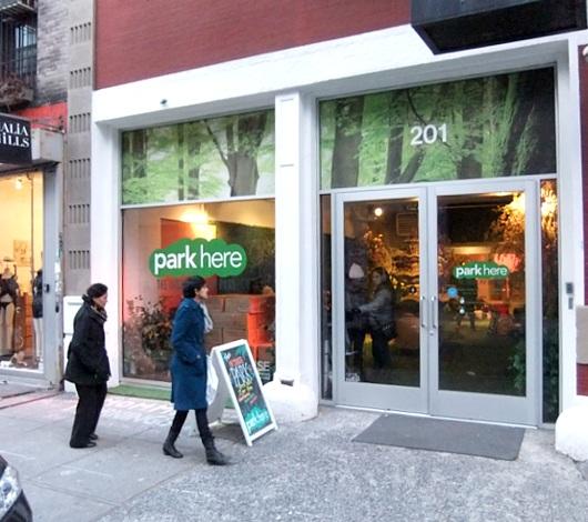 今年もNYのギャラリーが緑いっぱいの室内公園に Park Here_b0007805_2052915.jpg