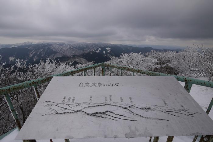 霧氷の高見山_e0214805_710737.jpg