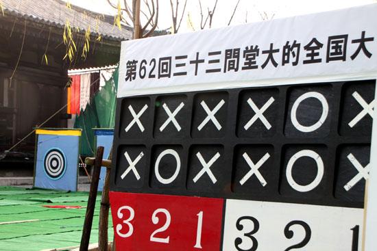 三十三間堂 通し矢_e0048413_20224525.jpg