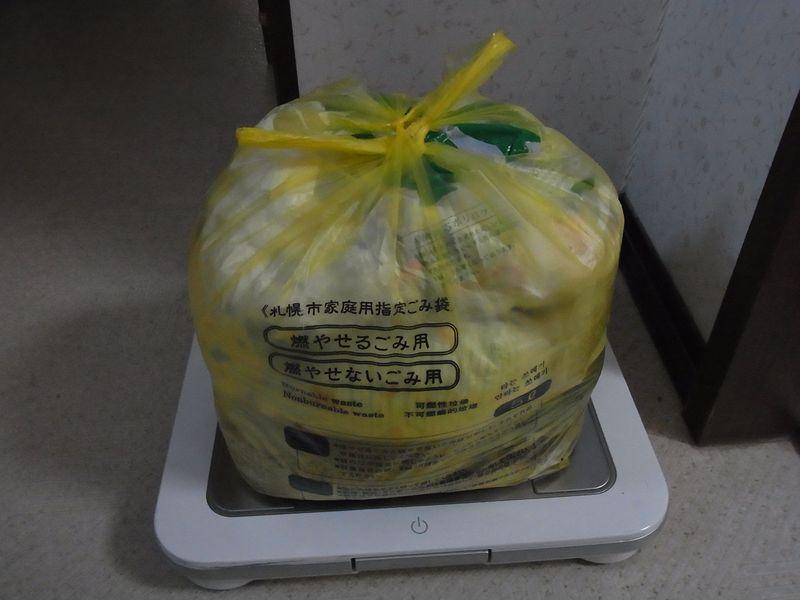 ゴミは減量よりも減容_c0025115_1924324.jpg