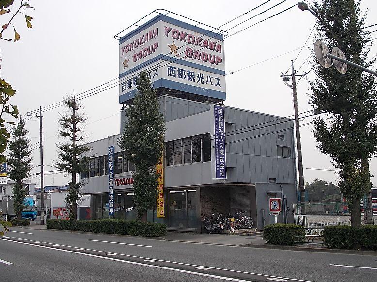 西郡観光バス(YOKOKAWA GROUP) 車庫_e0004218_21153347.jpg