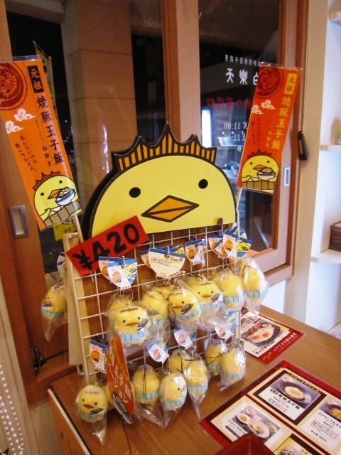 松山市に今治の有名な焼豚玉子飯屋が参戦!_f0191324_941339.jpg