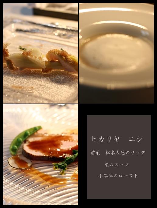 f0135026_11421968.jpg