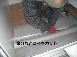 f0031037_2155193.jpg