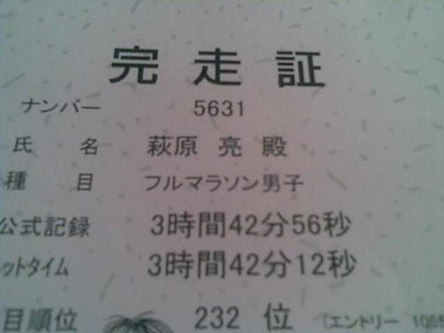 c0022340_11471061.jpg