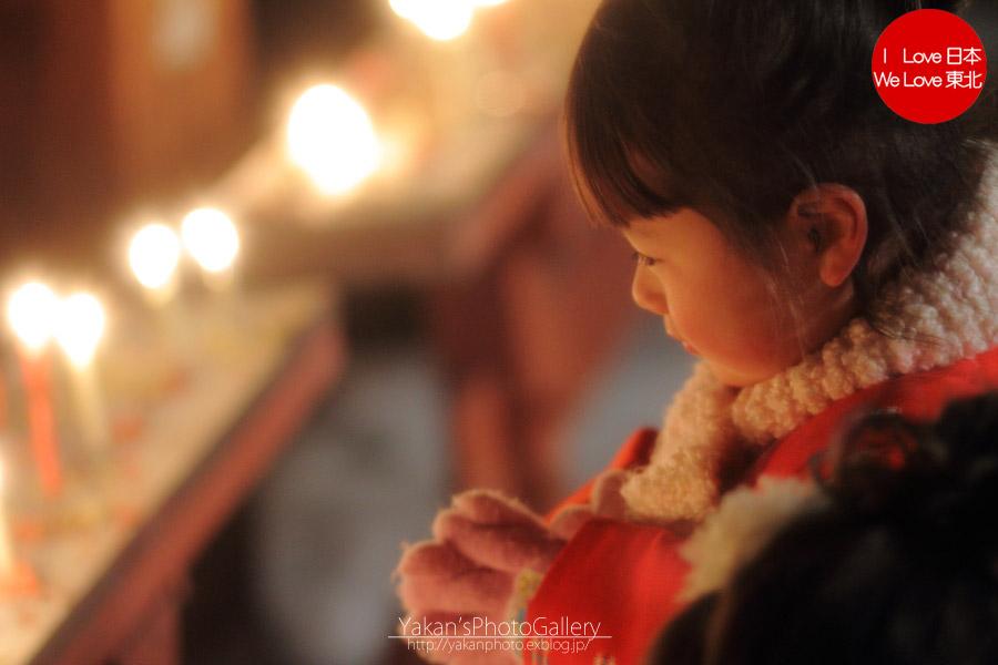 飛騨古川三寺まいり2012 ~写真撮影記 04 可愛いお祈り編~_b0157849_22325371.jpg