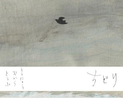 f0189549_21402.jpg