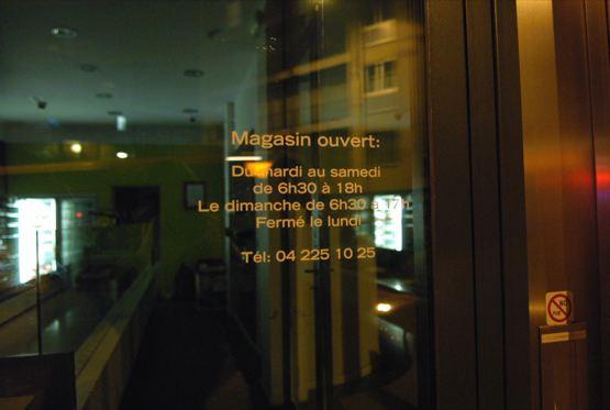 ムール貝@Restaurant Concordia Liege_d0047851_23493786.jpg
