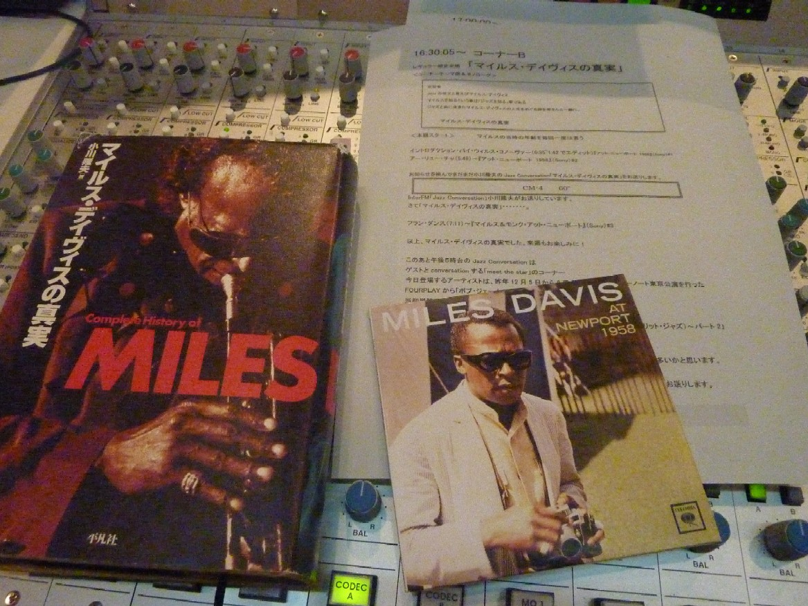 2012-01-16 「Jazz Conversation 2011」アーカイヴス(その2)_e0021965_8484188.jpg