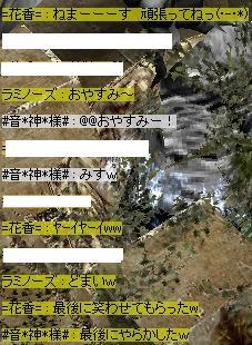 f0233667_0531045.jpg