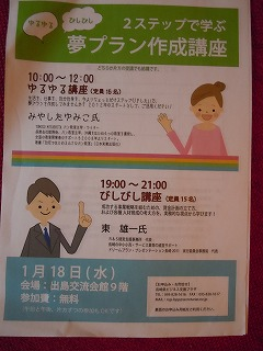 長崎県 ビジネス支援プラザ 18日 _d0240469_12264263.jpg