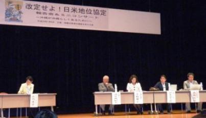 地位協定改定 決意新た 沖縄市米軍属事故1年_f0150886_11121233.jpg