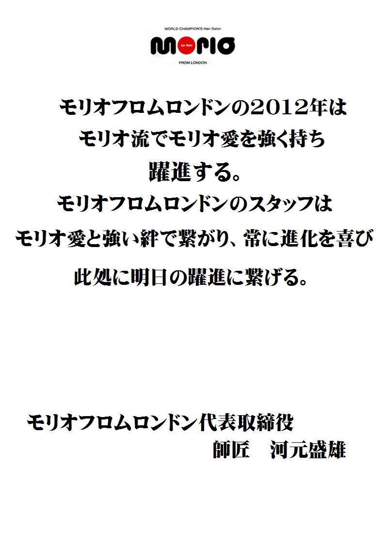 f0228886_14463169.jpg