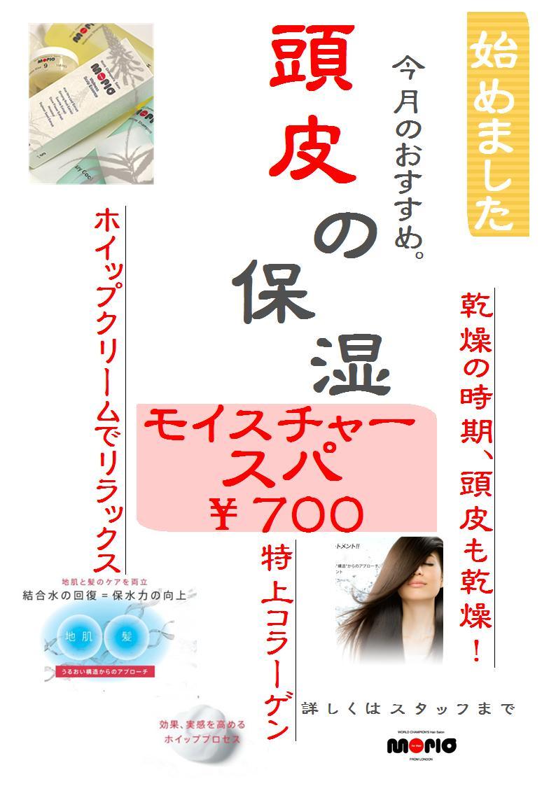f0228886_14562917.jpg