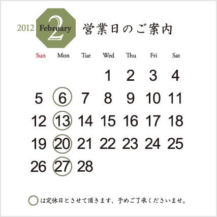 f0213296_16234136.jpg