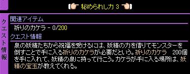 c0081097_038316.jpg