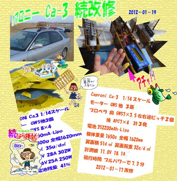 a0141004_14331739.jpg