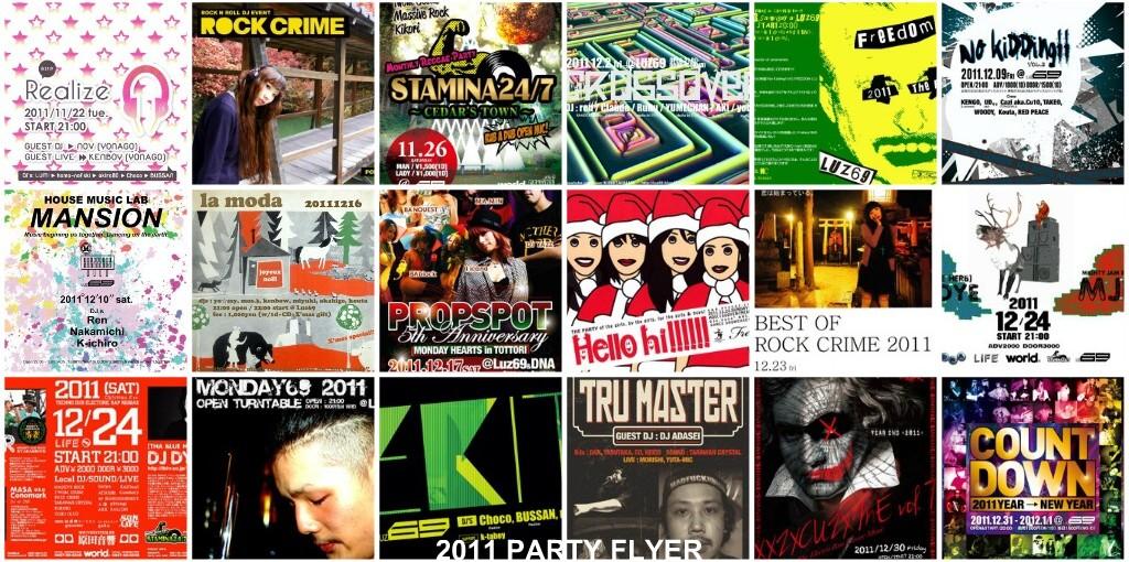 2011総括そして2012_e0115904_2323181.jpg