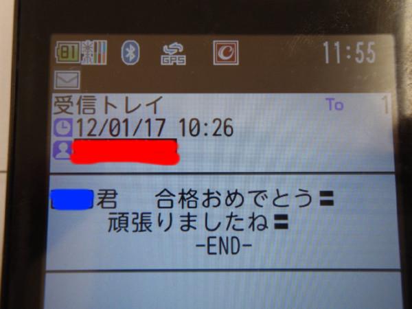 f0209204_1412209.jpg