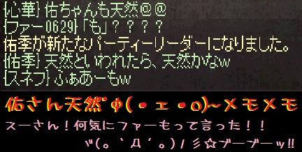 f0072010_1826854.jpg