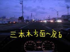 e0069615_17214977.jpg