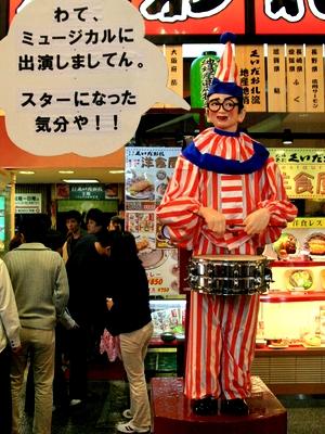 今年は大阪に行くぞ_a0241725_33435.jpg