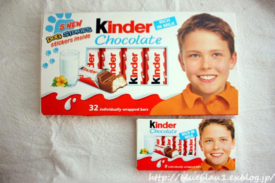 Kinder Chocolateとスーパーのおやつ_c0069026_2215620.jpg