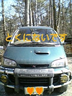 f0148927_11141751.jpg