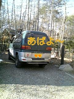 f0148927_21471056.jpg