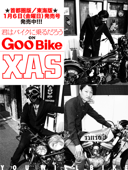 岩谷 広大 & kawasaki W650(2011 1222)_f0203027_12261263.jpg