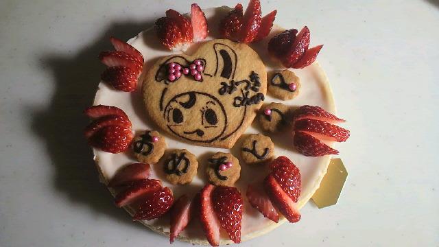 バースデーチーズケーキ♪_a0113430_23125329.jpg
