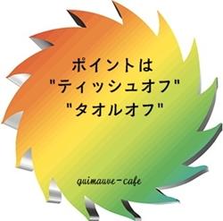 b0217431_16195392.jpg