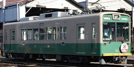 京福電気鉄道嵐山線 モボ625_e0030537_015621.jpg