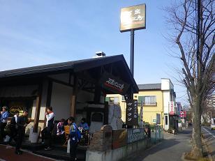 オンザロード・ビギナーツアー「手賀沼まで」_a0139242_5375157.jpg