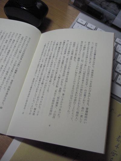 b0081843_20373236.jpg