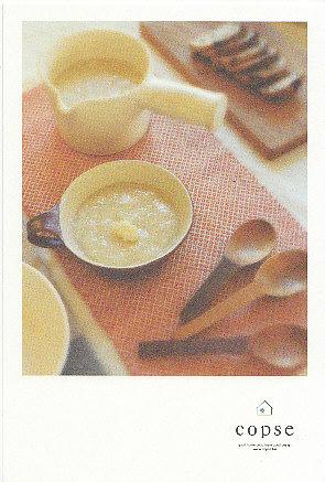 スープを囲む食卓_b0148849_22351057.jpg