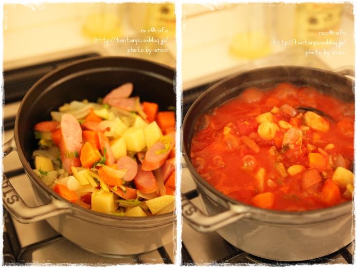 具沢山トマトスープで☆トマトチーズペンネ _f0192151_22183580.jpg