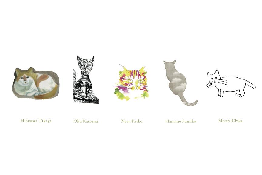 『文学に棲む猫』展のお知らせ 1/24〜2/5_b0126653_14212955.jpg