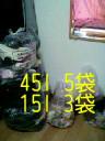 b0003855_12583760.jpg