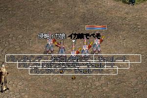 b0048563_17223588.jpg